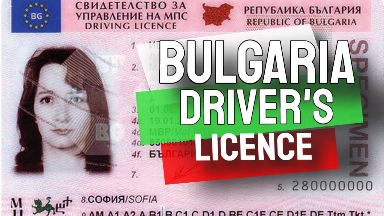 Getting_a_driver's_license_in_Bulgaria.jpg